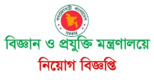 Bangladesh Council of Scientific and Industrial Research-BCSIR
