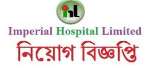Imperial Hospital Ltd published a Job Circular