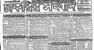 Saptahik Chakrir Khobor Newspaper 29 March 2019
