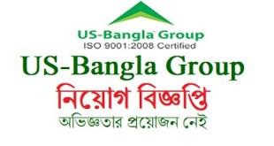 US-Bangla Group