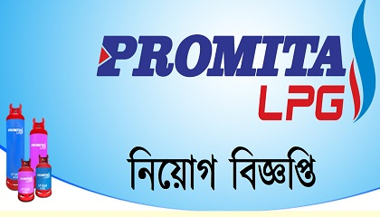 Promita Oil & Gas Ltd published a Job Circular