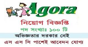 Rahimafrooz Superstores Limited( Agora)published a Job Circular.