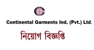 Continental Garments Ind. (Pvt.) Ltd.