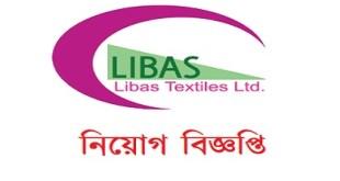 Libas Textiles Ltd.