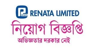 Renata Ltd