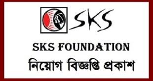 SKS Foundation