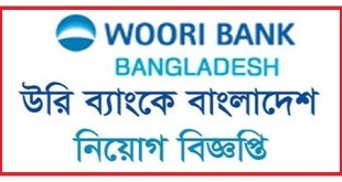 Woori Bank published a Job Circular