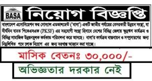 Bangladesh Association for Social Advancement (BASA) Job Circular.