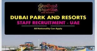 NEW JOB VACANCIES AT DUBAI PARKS AND RESORTS