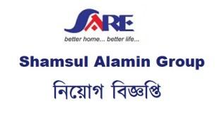 Shamsul Alamin Group