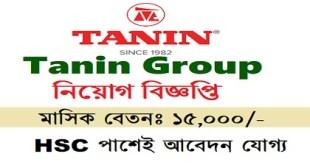 Tanin Group Job Circular.