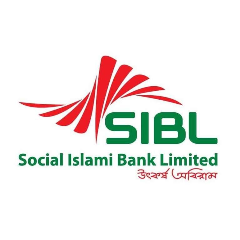 Job Circular at Social Islami Bank