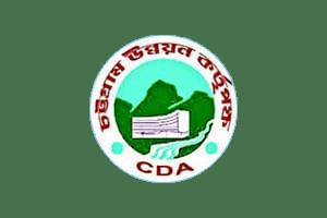 Government Job Circular at CDA