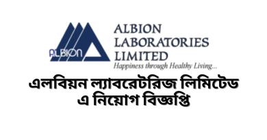 Albion Laboratories Limited Bd Jobs Circular