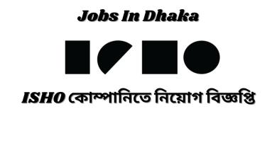 Job Circular at ISHO