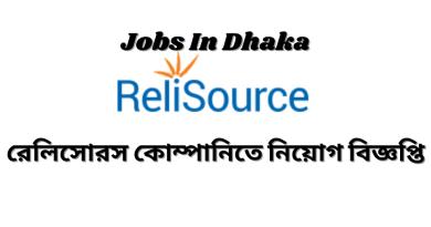 BD Job Circular at ReliSource