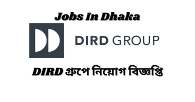 BD Jobs Circular at DIRD Group