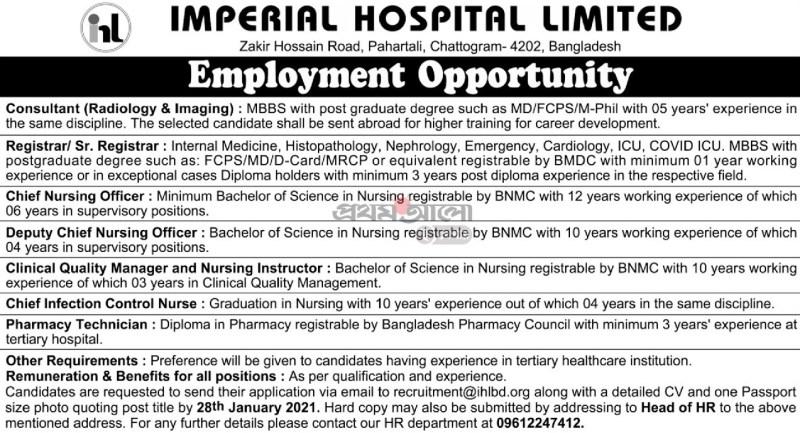 Chittagong Job Circular Imperial Hospital