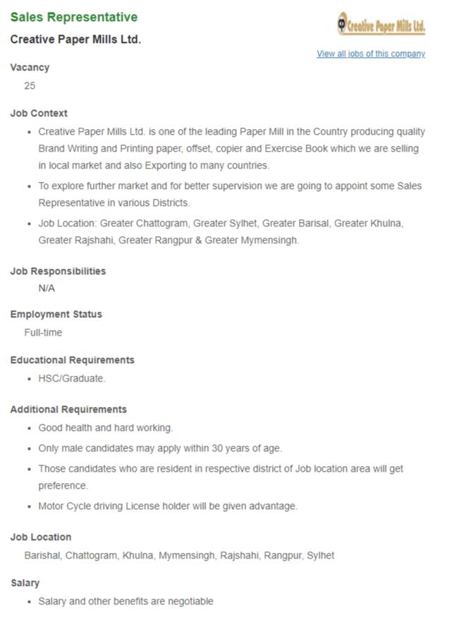 Sales Officer BD Jobs Circular 2021