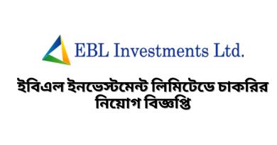 Job Circular at EBL Investments Limited