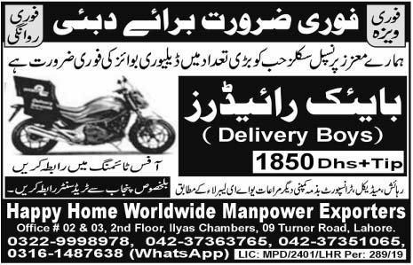 Dubai delivery boys jobs advertisement
