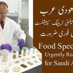 KSA food safety training specialist jobs