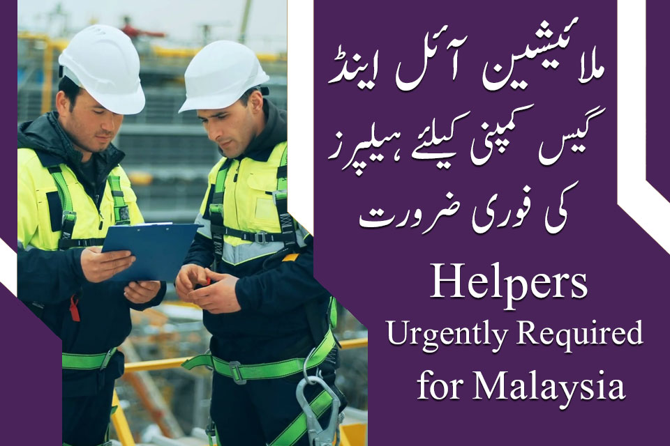 Malaysian oil and gas company helpers jobs | JobsinUrdu