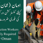 Oman construction workers jobs