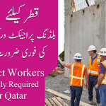 Qatar building project workers jobs