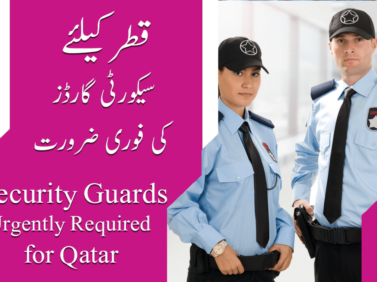 Image result for Security Guard hiring