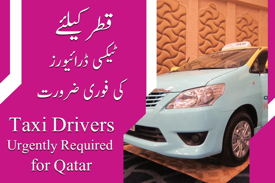 Qatar taxi drivers jobs - Qatar taxi drivers jobs info