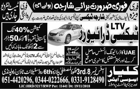 Sharjah taxi drivers - Sharjah UAE taxi drivers jobs | JobsinUrdu