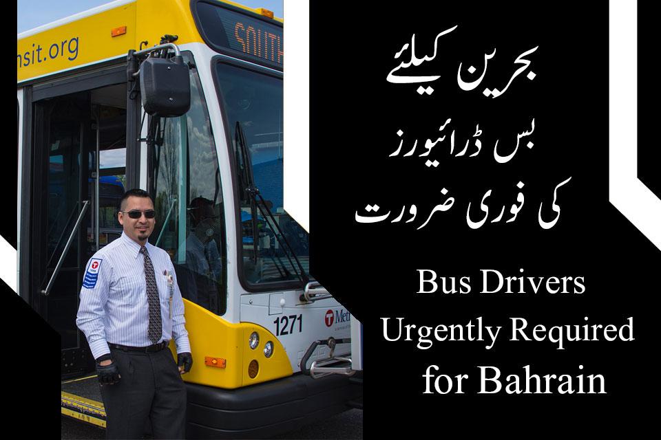 Bahrain bus drivers jobs - Bahrain jobs   JobsinUrdu