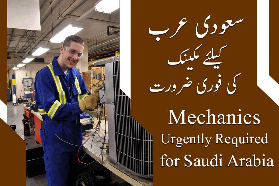 Saudi Arab AC and refrigeration mechanics jobs