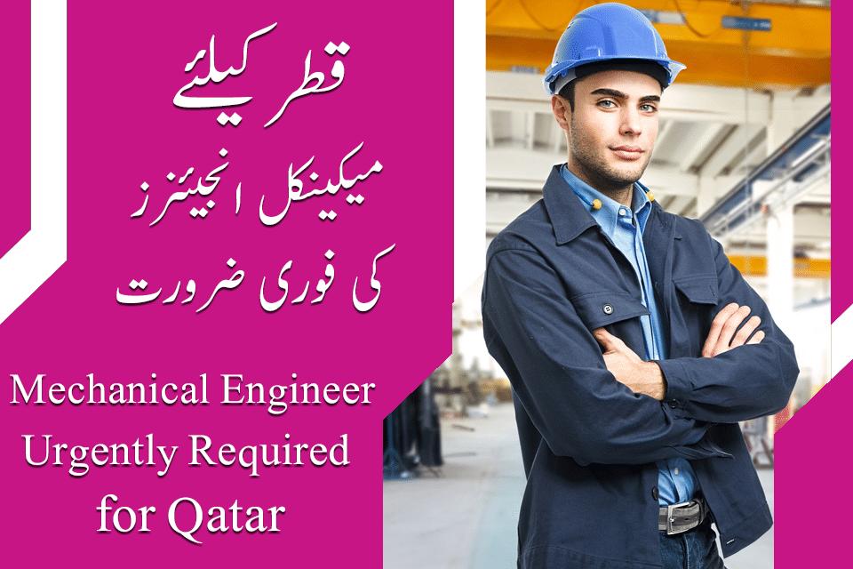 Qatar Mechanical Engineer Jobs - Jobs in Qatar | JobsinUrdu