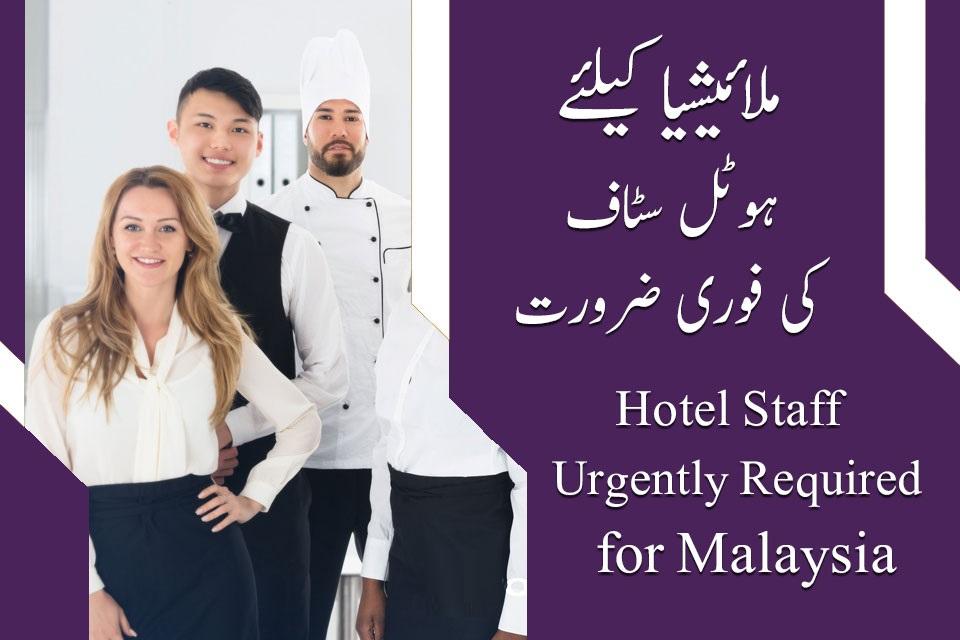 Malaysian hotel jobs