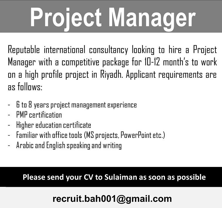 Bahrain Project manager Jobs Advertisement