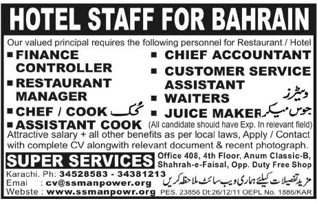 Bahrain Hotel Staff Jobs Advertisement