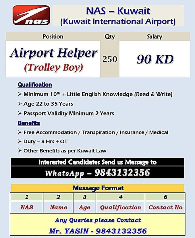 Kuwait Airport Helper Jobs Advertisement