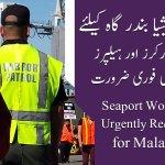 Malaysian Seaport Jobs