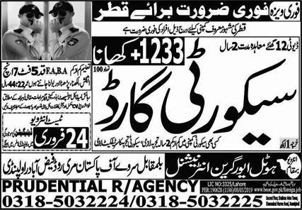 Qatar Security Jobs Advertisement