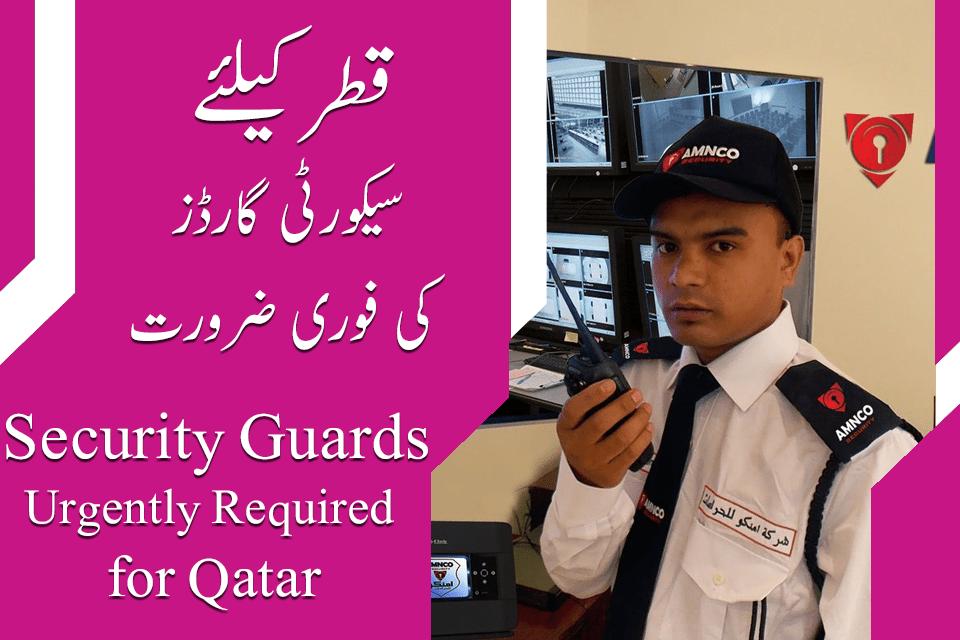 Qatar Security Jobs