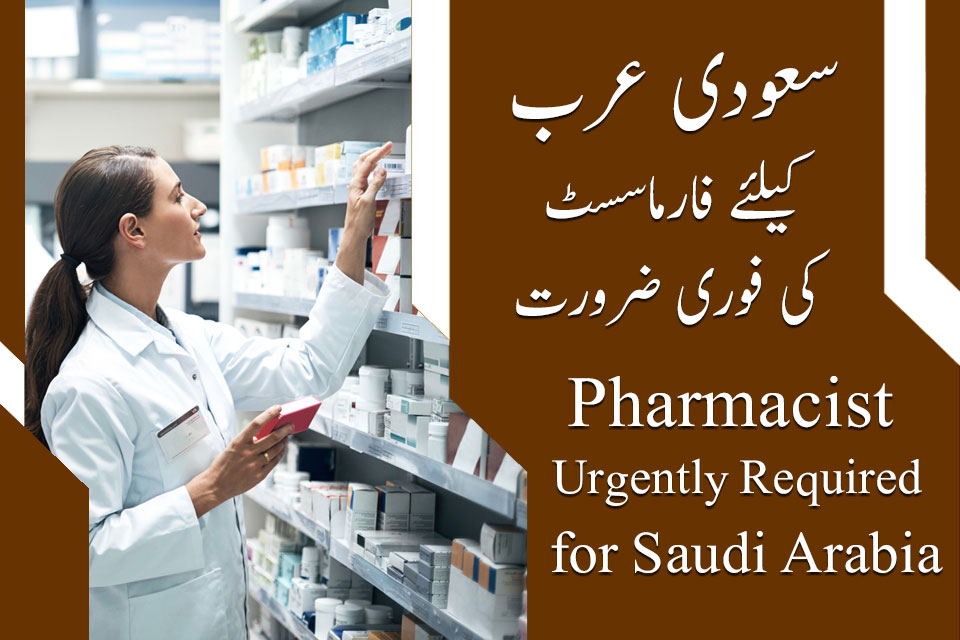 Saudi Arabia Pharmacist Jobs