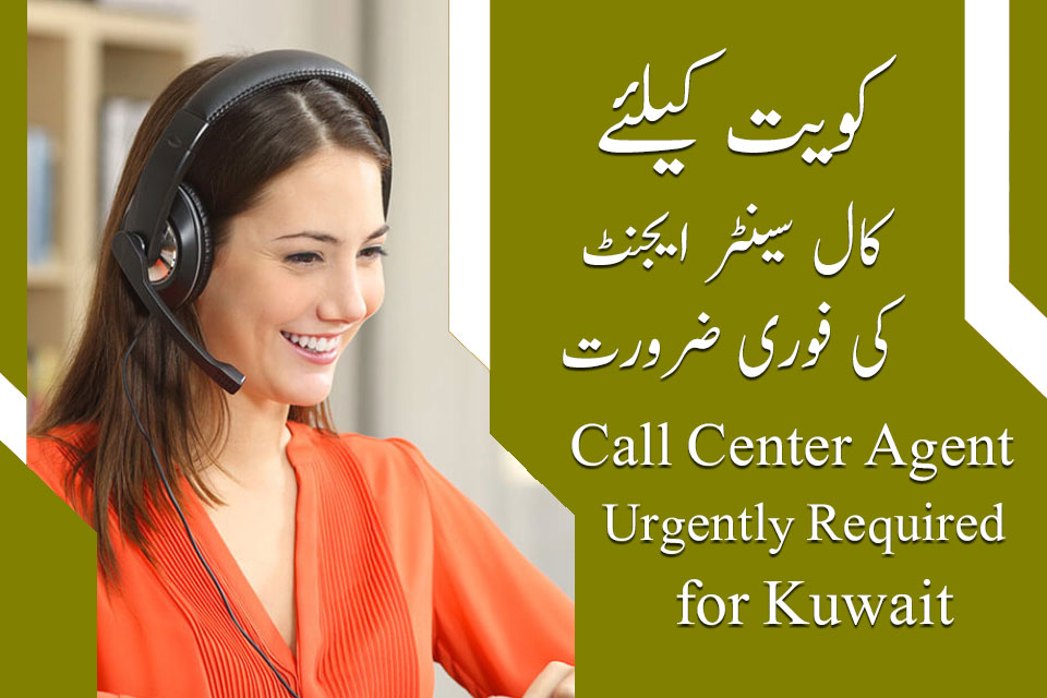 Kuwait Call Center Agent Jobs