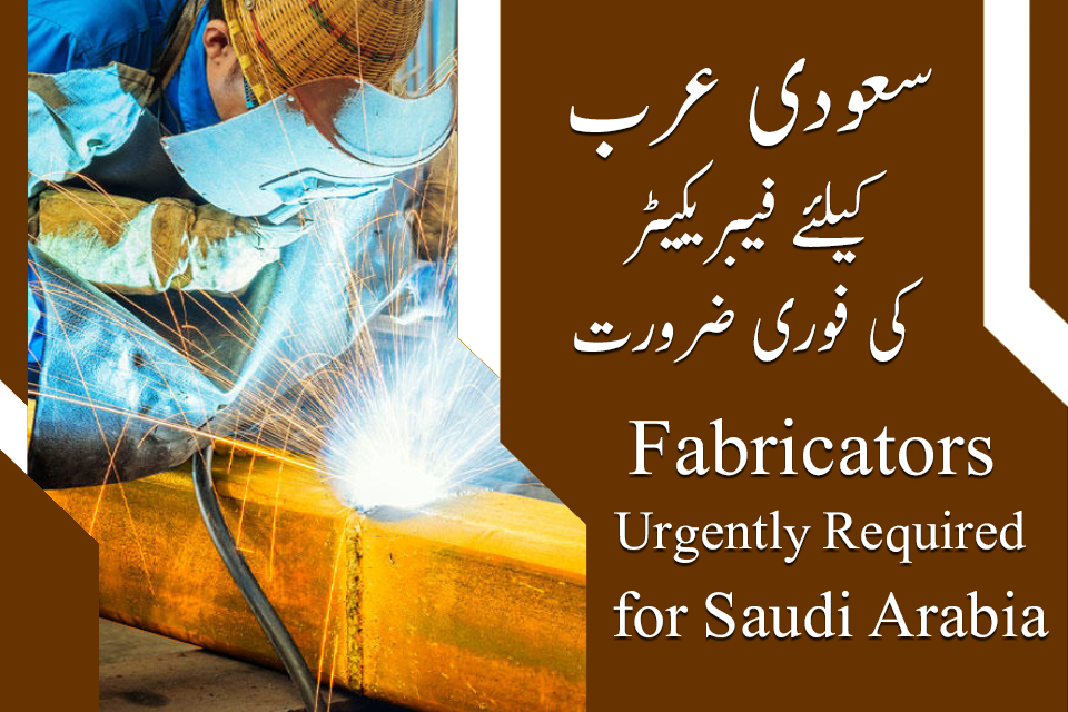 Saudi Arabia Fabricators Jobs