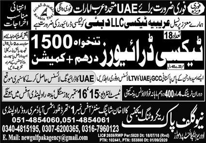 Dubai Arabian Taxi Drivers Jobs Advertisement