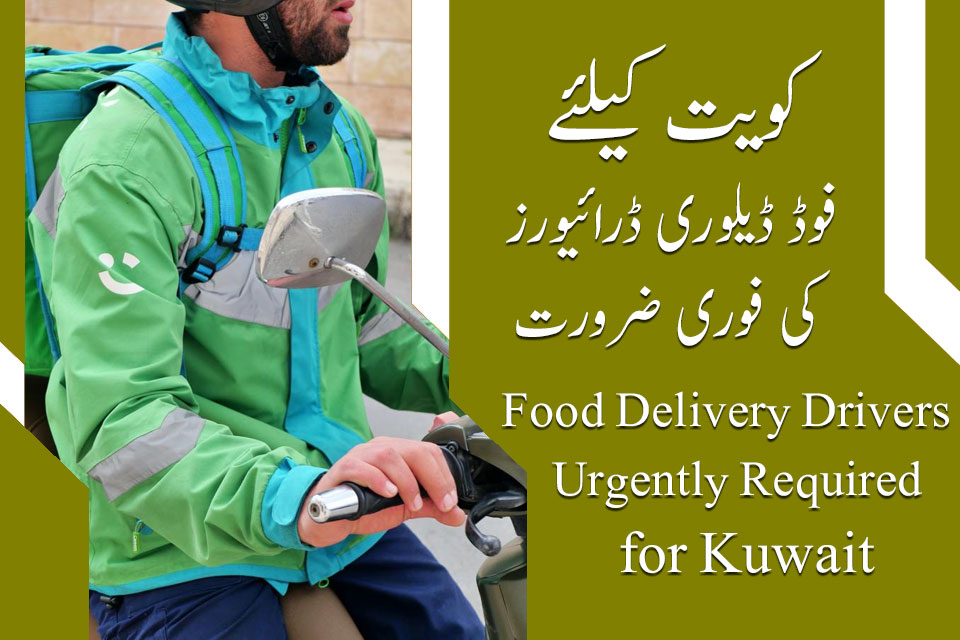 Kuwait Food Delivery Drivers Jobs
