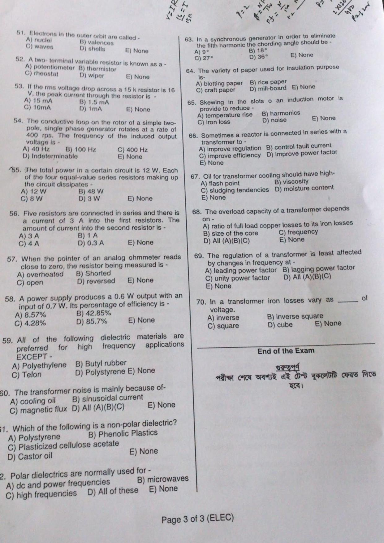 Bangladesh Chemical Industries Corporation Question Result 2018 5