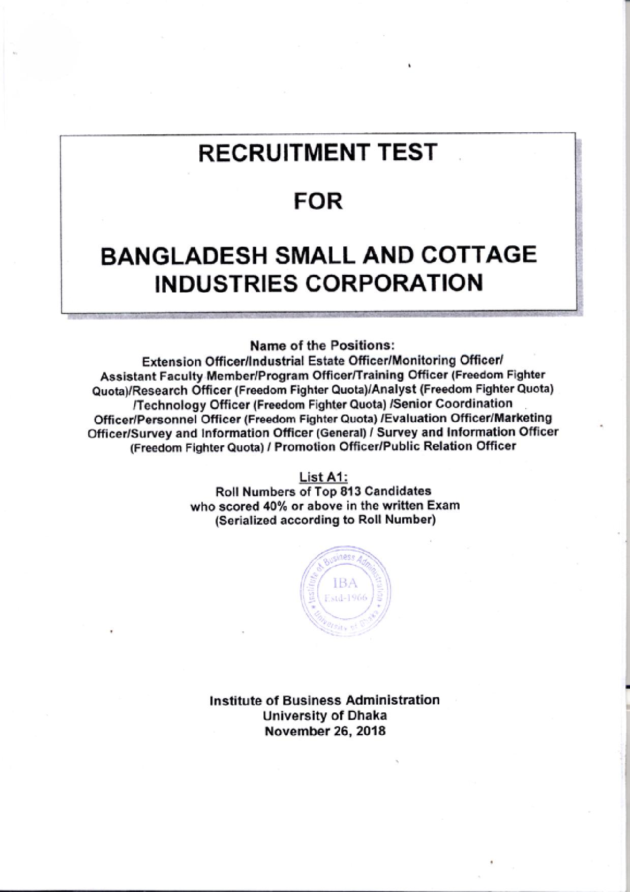 BSCIC Admit Download And Exam Date Result 2019 2