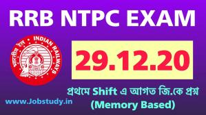 RRB NTPC 29.12.2020 first shift gk questions in bengali